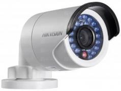 Уличная мини IP-камера Hikvision DS-2CD2022WD-I (4ММ)